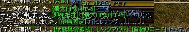 d0148284_5493210.jpg