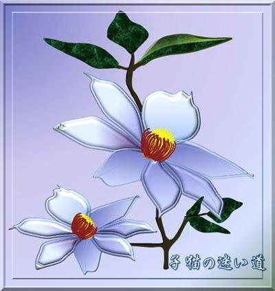 f0030085_10584883.jpg