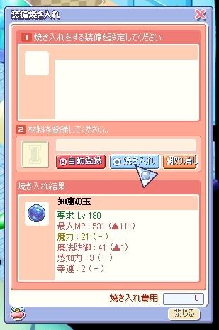 f0048086_23115998.jpg
