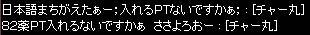 e0120488_11373763.jpg