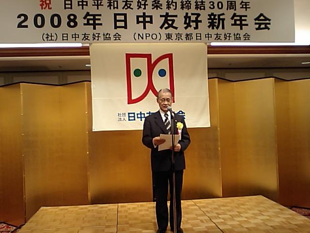 副外務大臣 高村外務大臣の祝辞を代読_d0027795_1626412.jpg