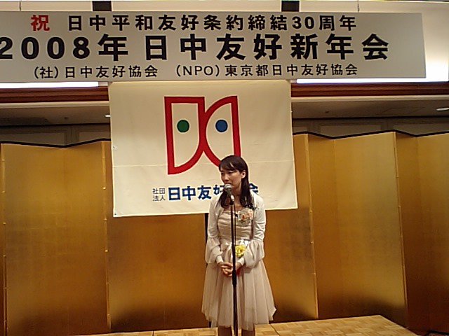 華人歌手陳美齢さんの挨拶_d0027795_1634072.jpg