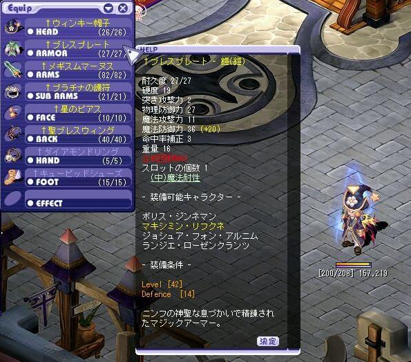 c0030607_20503337.jpg