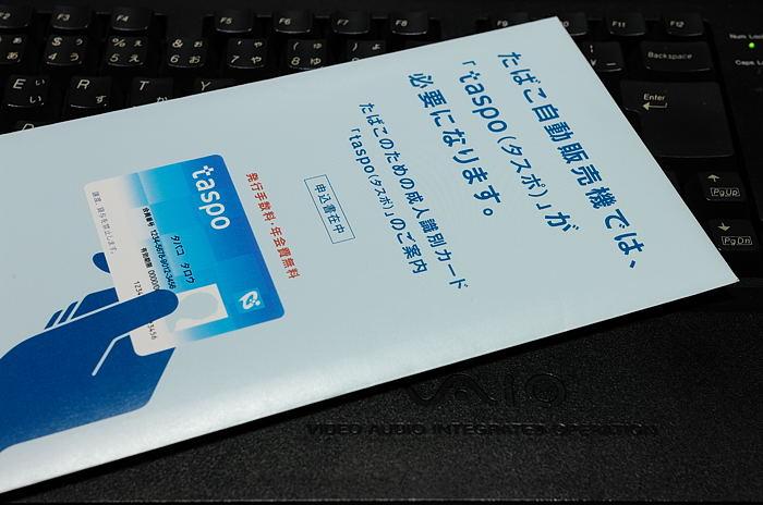 f0032011_19455766.jpg