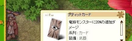 f0058111_14384075.jpg