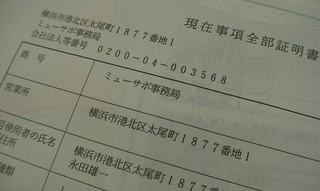 f0047612_1144595.jpg