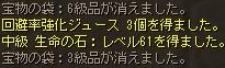 b0062614_0365962.jpg