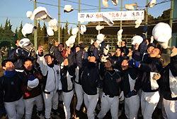 第80回記念センバツ高校野球甲子園大会出場36校が決定_d0150722_2350060.jpg