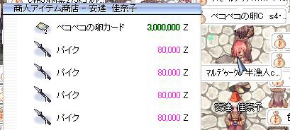 d0079026_7515292.jpg