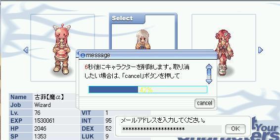 f0132029_22131876.jpg