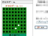 黒一色_c0006432_19385266.jpg