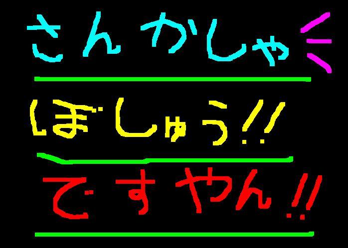 f0056935_203411.jpg