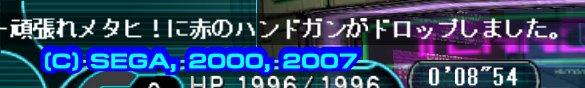 d0044037_1526982.jpg