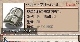 c0120948_1541320.jpg