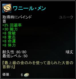f0077458_9443798.jpg