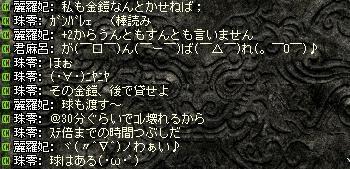 c0107459_532037.jpg