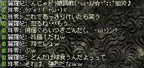 c0107459_5321626.jpg