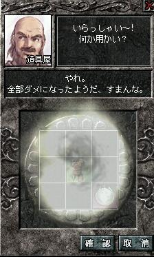 c0107459_5323985.jpg