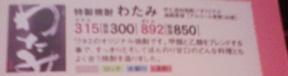 c0051760_14583447.jpg