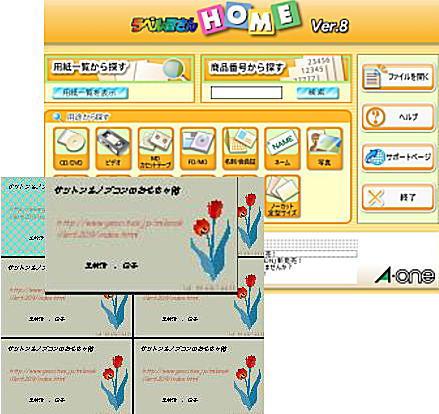 b0089062_19475172.jpg