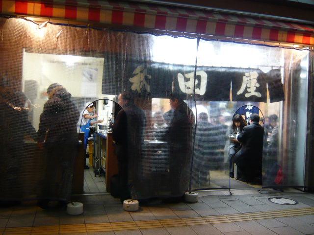 秋田屋でチラ飲み_c0100865_6333582.jpg