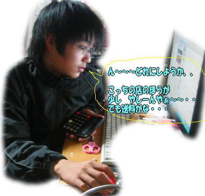 f0082367_13304719.jpg