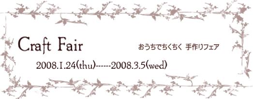 f0016868_2304770.jpg