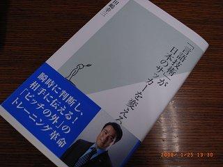 b0098477_13555820.jpg