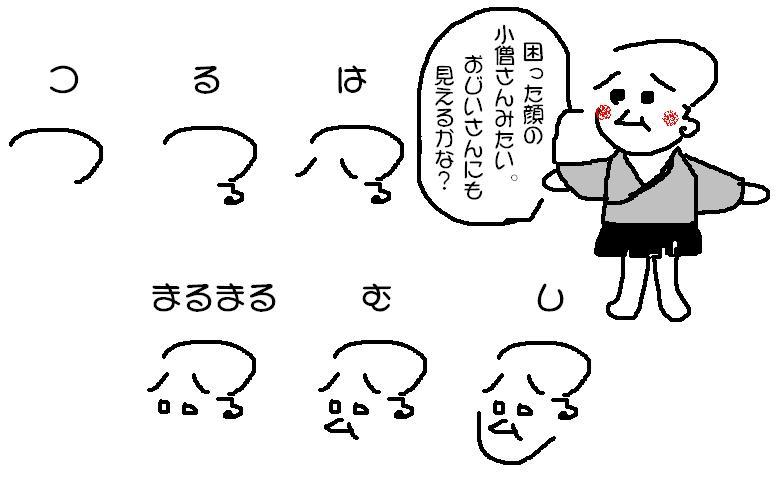 f0101679_20313840.jpg