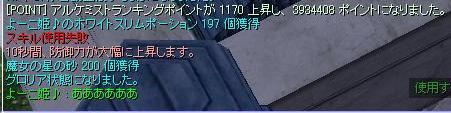 f0140883_1084127.jpg