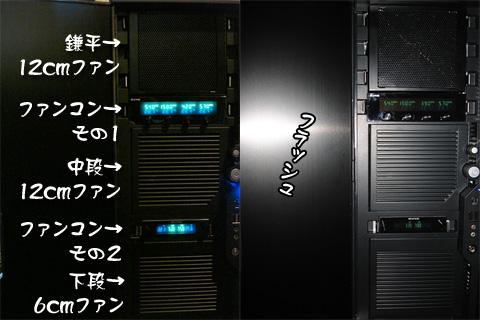 c0051884_18125597.jpg