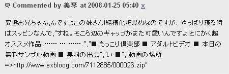 c0079387_982613.jpg