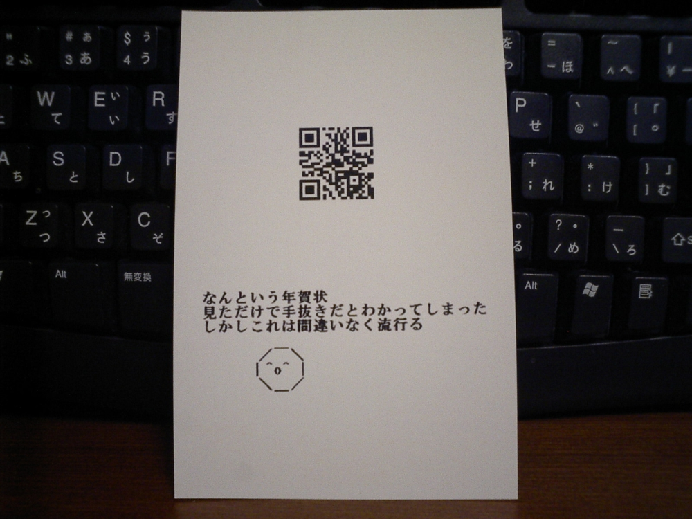 f0004387_131473.jpg