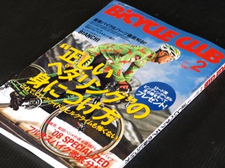 自転車雑誌_a0098806_19461860.jpg