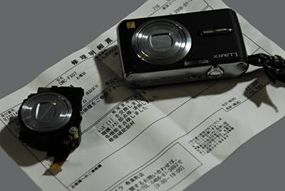 b0069507_321929.jpg