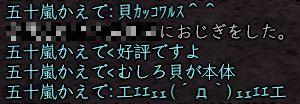 d0058007_3342834.jpg
