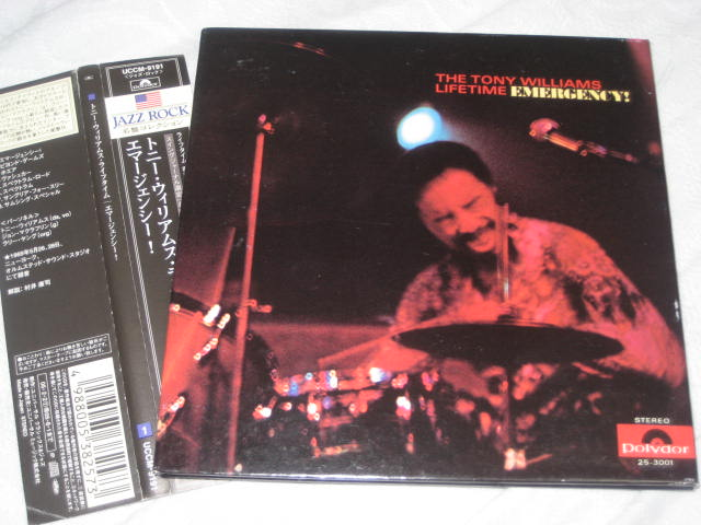 発掘その165 THE TONY WILLIAMS LIFETIME / EMERGENCY!_b0042308_20375128.jpg
