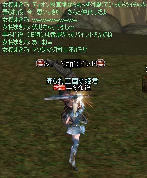 c0012810_5254545.jpg