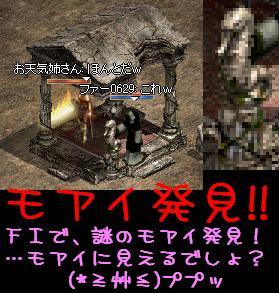 f0072010_6282822.jpg