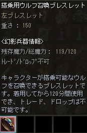b0062614_1024643.jpg