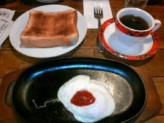 コーヒーの苑_b0093515_11533319.jpg