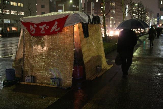 八丁堀  入船夜の味_b0061717_2234192.jpg