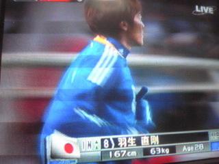 日本×チリ キリンチャレンジカップ2008_c0025217_2342585.jpg