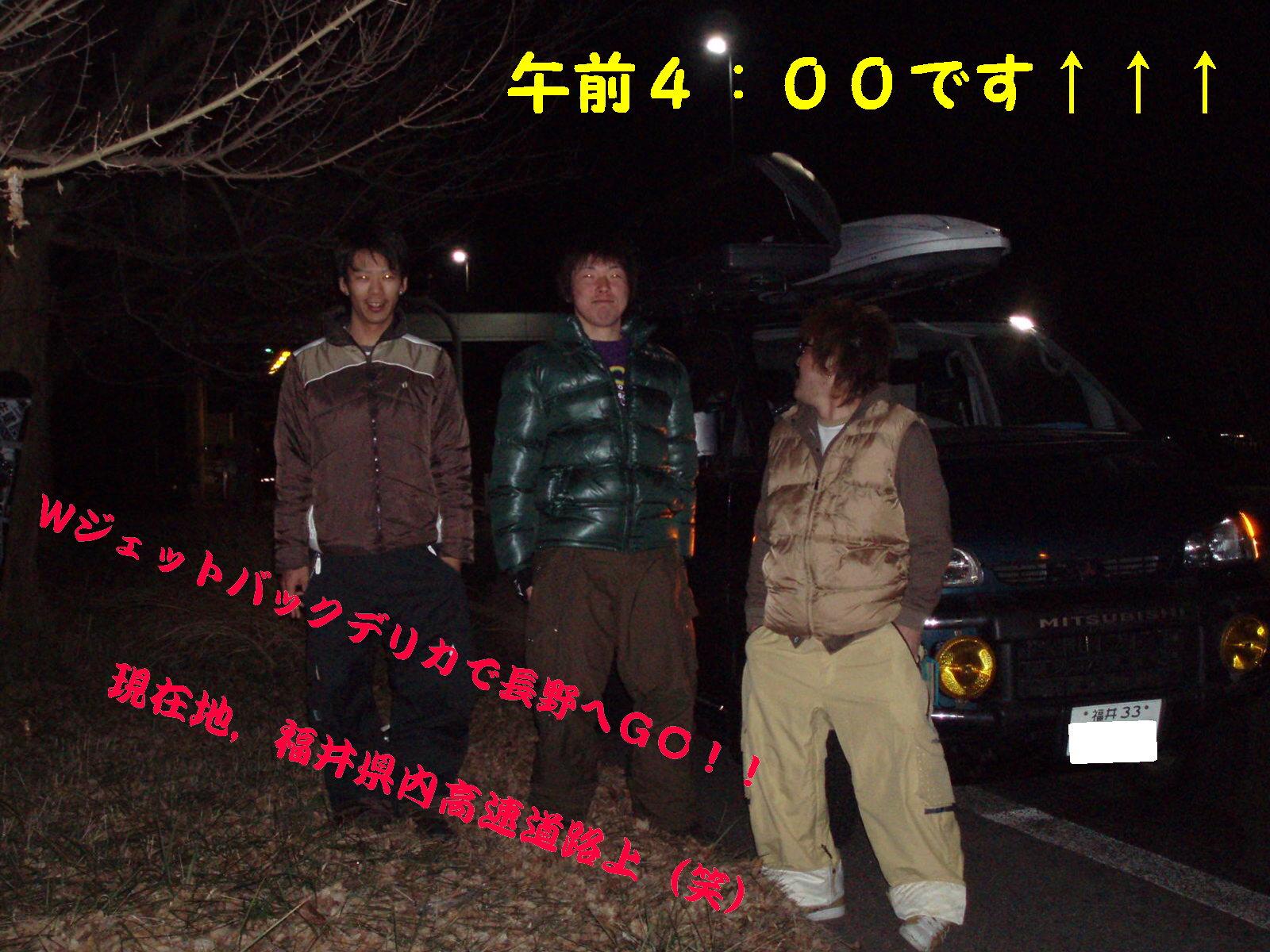 f0118218_1995085.jpg