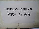d0046025_21111562.jpg