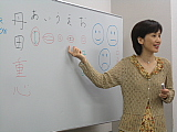1月27日の「話し方教室」にご参加の皆様へ。_d0046025_21314452.jpg
