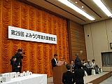 第29回 よみうり写真大賞表彰式に参加して。_d0046025_2185077.jpg