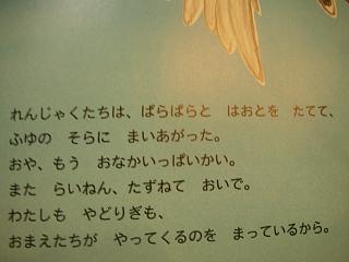 c0102228_21305338.jpg