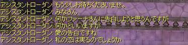 a0050029_166416.jpg