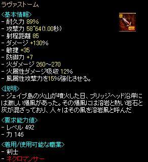 f0152131_10543734.jpg